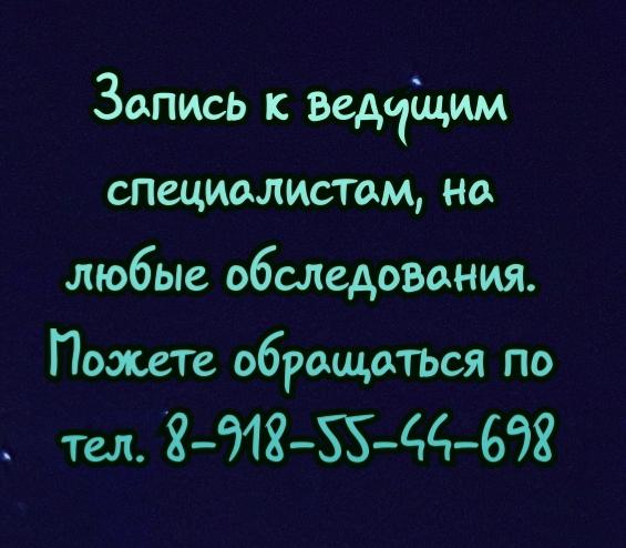 Ростов детский стоматолог - Омелянчук Я.А.