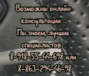 Ирина Викторовна Снежко