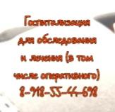 Нейрохирург в Ростове Тушев