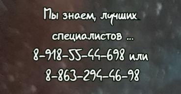 Нейрохирург Ростов - Тушев А.А.
