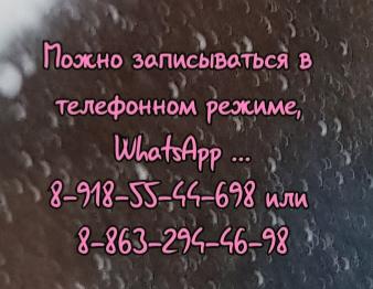 Эндокринолог Ростов Диабетолог