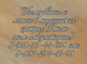 Кардиолог, терапевт – Николайко С.Г