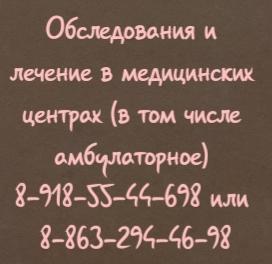 Прыщи на лице - Котянков А.О.