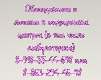 Соколов И.О. - ревматолог в Ростове-на-Дону
