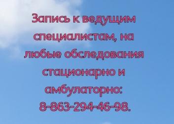 Руденко В.В. грамотный невролог