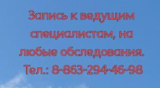 Руденко В.В. грамотный невролог. Неврологические заболевания у детей