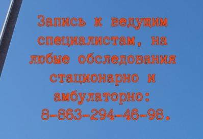 Руденко В.В. грамотный невролог педиатр