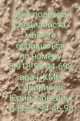 Капустян Е.Г. - Клинический фармаколог. Педиатр. Неонатолог. Ростов-на-Дону