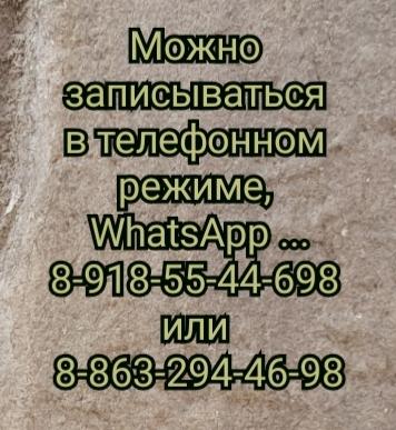 Миляева И.А. - психолог