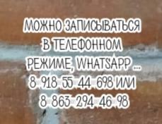 Уролог на дом - АМИРБЕКОВ Б.Г.