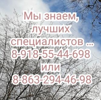 Ростов Моисеенко Т.И. - заболевание матки