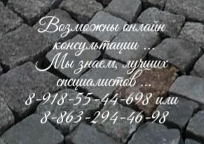 Дерматолог - Соловьёв Ю.А. Лечение хлоазм