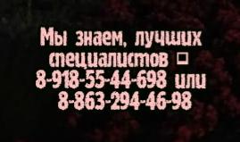 Детский ревматолог - Миронов С.Л.