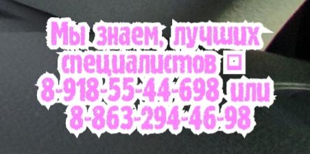Можаев С.В. - Пульмонолог в Ростове