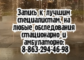 Яна Юрьевна Тенчурина - дерматолог косметолог