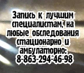 Сергей Валерьевич Ефимов - челюстно-лицевой хирург в Ростове-на-Дону