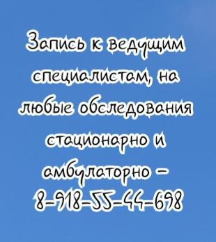 Савенков В.М. - пульмонолог