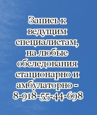 Авдиенко А.А. - онколог-маммолог, пластический хирург, специалист высшей категории