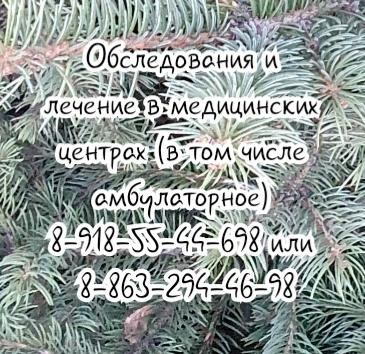 Чернецкий Е.О. - офтальмолог в Ростове-на-Дону