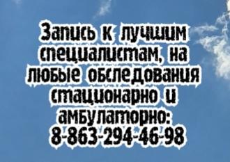 Дыдыкин А.В Травматолог СПБ