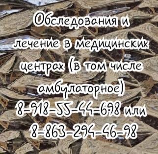 Дмитрий Сергеевич Любимов - аллерголог