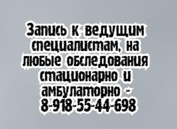 Жолковский А.В. - хирург сосудистый