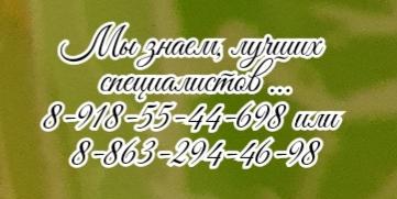 Гидроцефалия - Молдованов В.А.