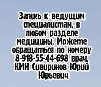 Добросельский М.В. - Уролог ГБ-20, Окб-1