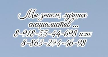 Игорь Олегович Силецкий - Травмы кистей