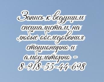 Уролог Красулин В.В. - Ростов-на-Дону
