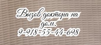 Теребаев А.В. - Гематолог На Дом