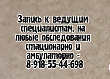 иглорефлексотерапия, иглоукалывание Ростов-на-Дону