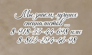 Хороший невролог - Закаменный О.И. Батайск