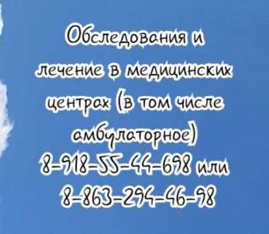Сивиринов онколог маммолог проктолог