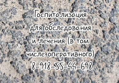 Поповян Е.В. - хороший пульмонолог