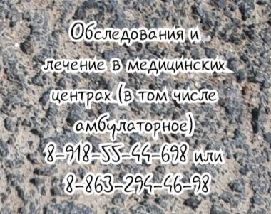 Коцкая А.В. - диетолог эндокринолог.