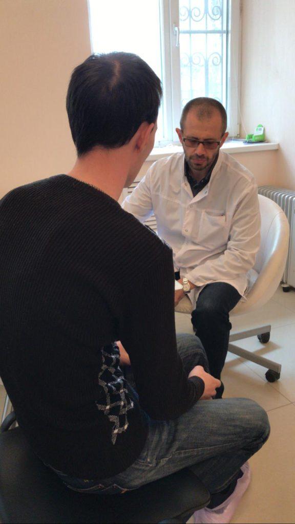 Как записаться на прием к травматологу?