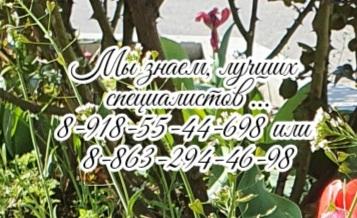 Подгрушный В.М. - психиатр, психотерапевт в Ростове