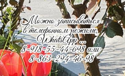 Потемнел палец - хирург на дом Азов