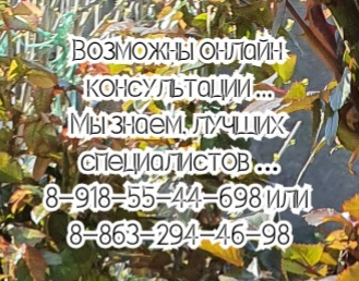 Психиатр - Дмитриев М.Н. в Ростове-на-Дону