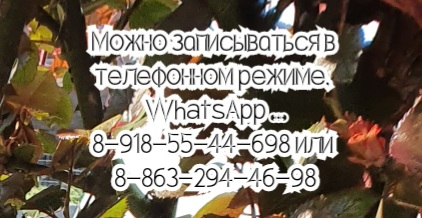 Гематолог На Дом Ростов