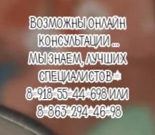 Ушникова О.А. - ведущий офтальмолог