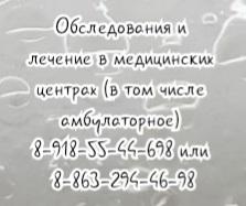детский врач пестрякова