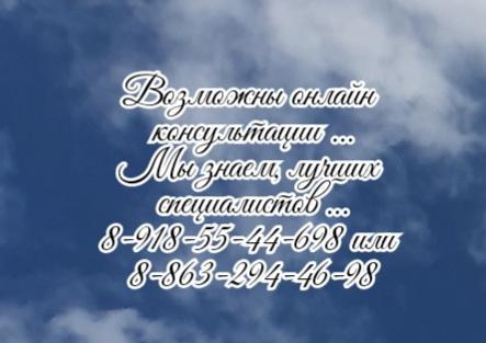 Сивиринов Ю.Ю. - маммолог