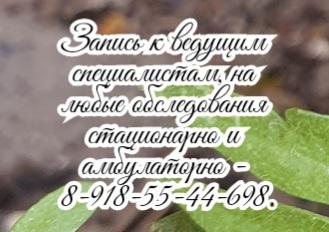 Толмачёв В.Г. - радиологическое лечение опухоли лёгкого