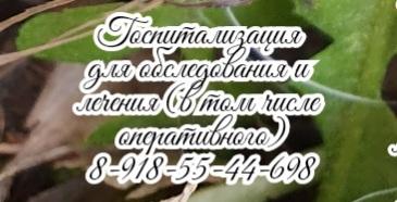 лучевая терапия Толмачев