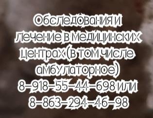Опытный кардиолог Ростов Тер-Ананьянц Е.А.