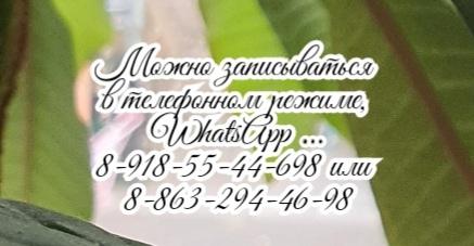 Ростов воспаление слюнной железы – грамотный врач Острый сиалоаденит