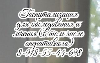 Екатерина Николаевна Каплина - гемостазиолог