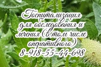 Диана Георгиевна Кумбатиадис Гастроэнтеролог Ростов